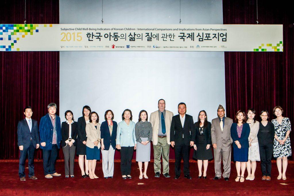 Seoul2015